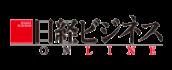 【日経ビジネス】課題をビジネスチャンスに 物流革命「新参者」の挑戦